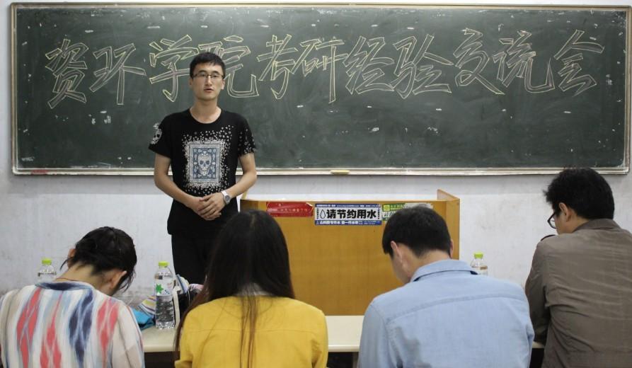 青岛农业大学资环学院 - 新闻动态 - 考研路上,指点—